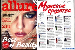 Allure Magazine Russia features OROGOLD Cosmetics.