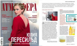 Atmosphere Magazine features OROGOLD Cosmetics.