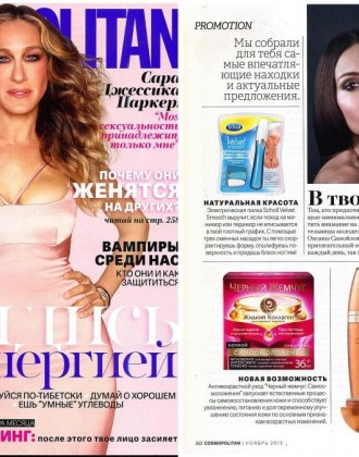 Cosmopolitan Russia features OROGOLD Cosmetics.