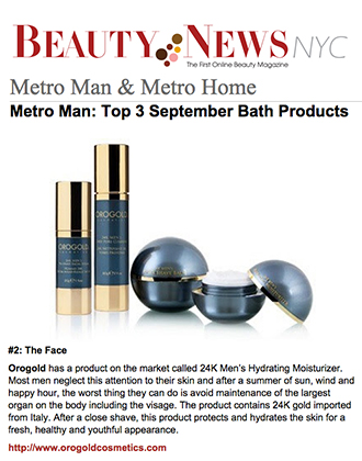 Beauty News NYC presents the 24K Men's Hydrating Moisturizer from OROGOLD Cosmetics.